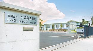 小豆島清掃社について1